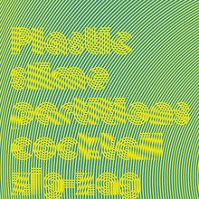 Mark E. Smith poster