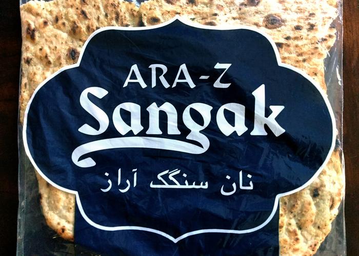Ara-Z Sangak flatbread 1