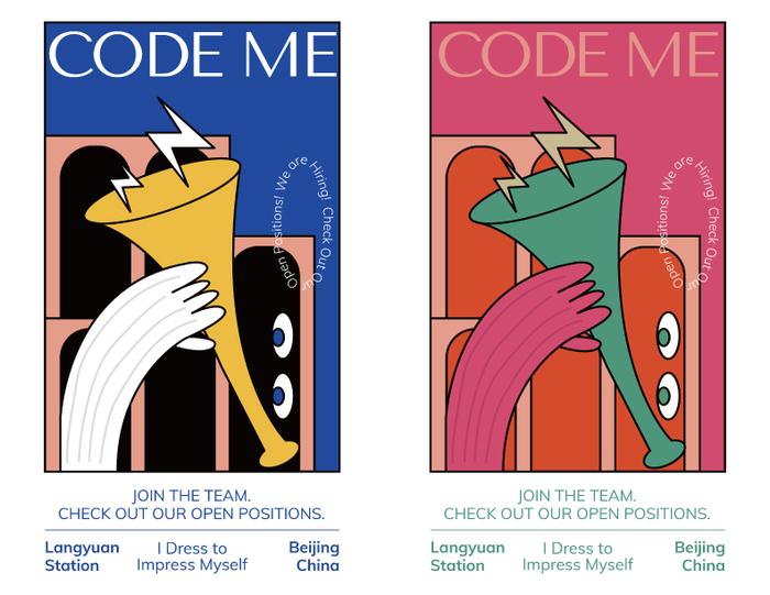 Code Me recruitment poster 1