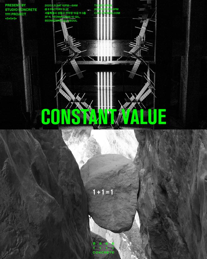 1111 Meta value experiment project 2