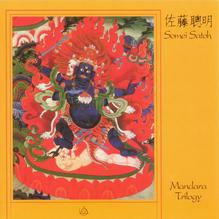 Somei Satoh – <cite>Mandara Trilogy</cite> album art