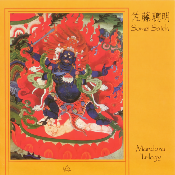 Somei Satoh – Mandara Trilogy album art 1