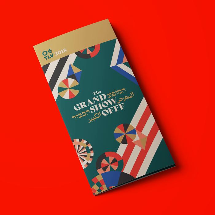 OFFF Tel Aviv 2018 2