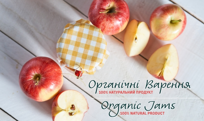 Labels for organic jams 1
