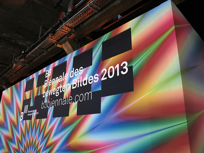 B3 Biennale des bewegten Bildes 4