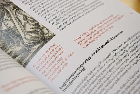 The Diaspora of Armenian Printing 3
