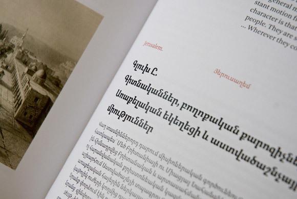The Diaspora of Armenian Printing 5