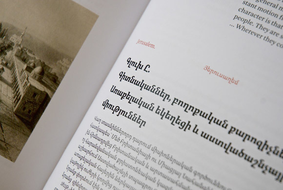 The Diaspora of Armenian Printing 5