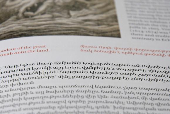 The Diaspora of Armenian Printing 6