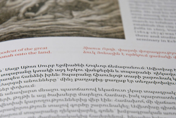 The Diaspora of Armenian Printing 6