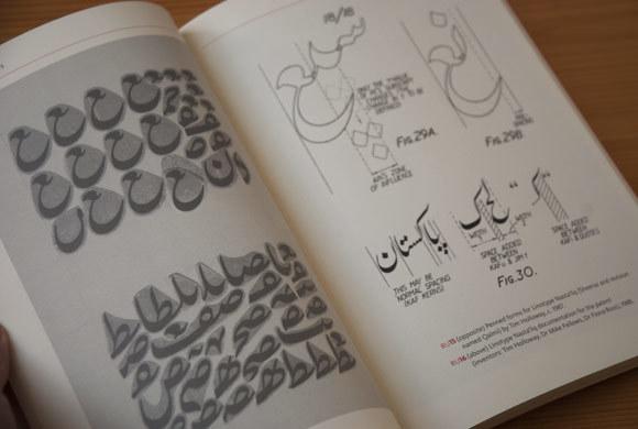 Non-Latin scripts 3