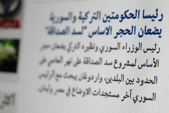 BBC Arabic and BBC Persian 3