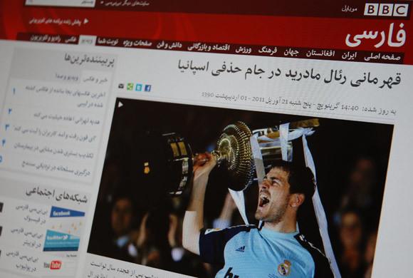 BBC Arabic and BBC Persian 4