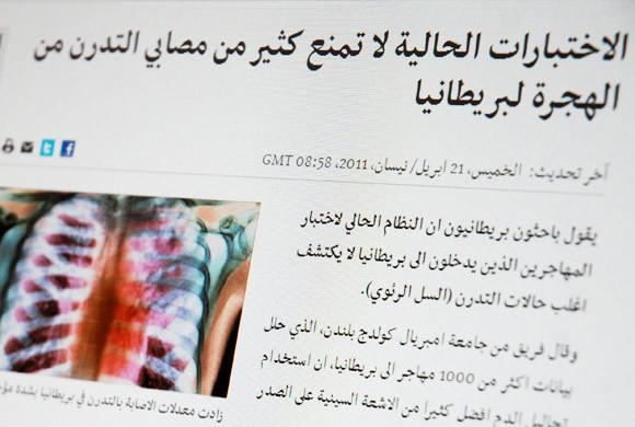 BBC Arabic and BBC Persian 6