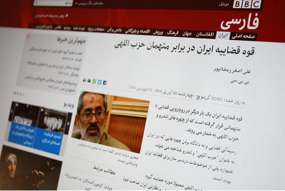 BBC Arabic and BBC Persian 5