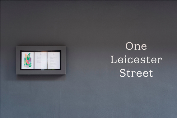 One Leicester Street hotel 1