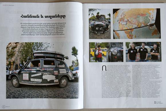 Yerevan Magazine 1