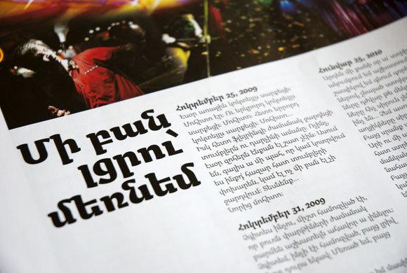 Yerevan Magazine 2