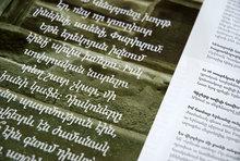 <cite>Yerevan</cite> Magazine