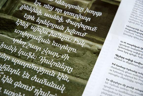 Yerevan Magazine 3