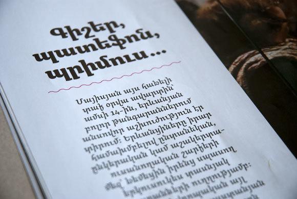 Yerevan Magazine 5
