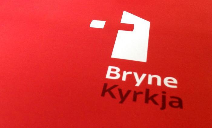 Bryne Kyrkja 3