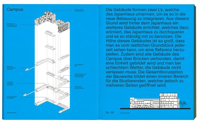 Campus Golzheim, Peter Behrens School of Arts at Hochschule Düsseldorf 9