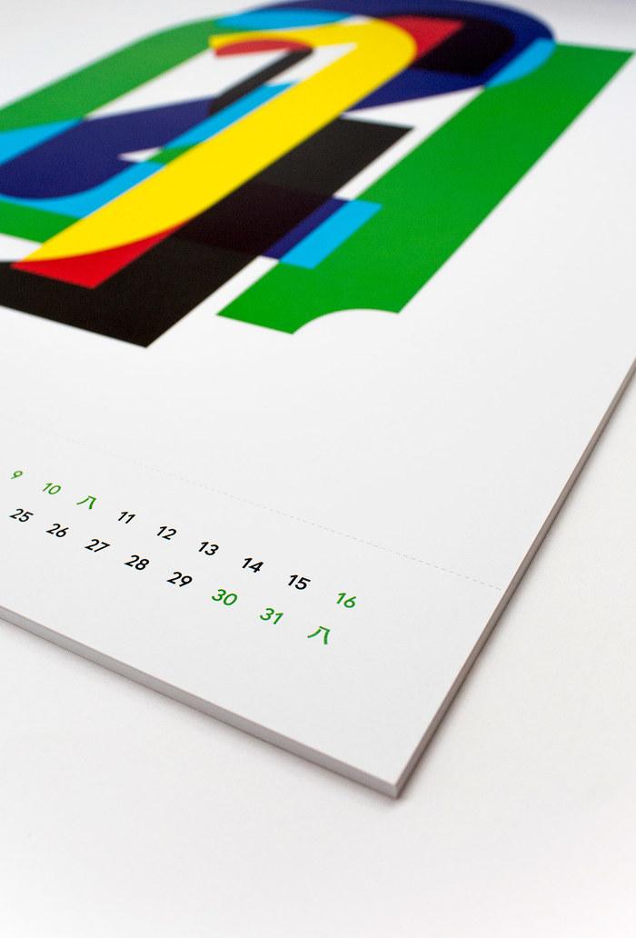 Eight Days a Week, Thirteen Months a Year calendar 4