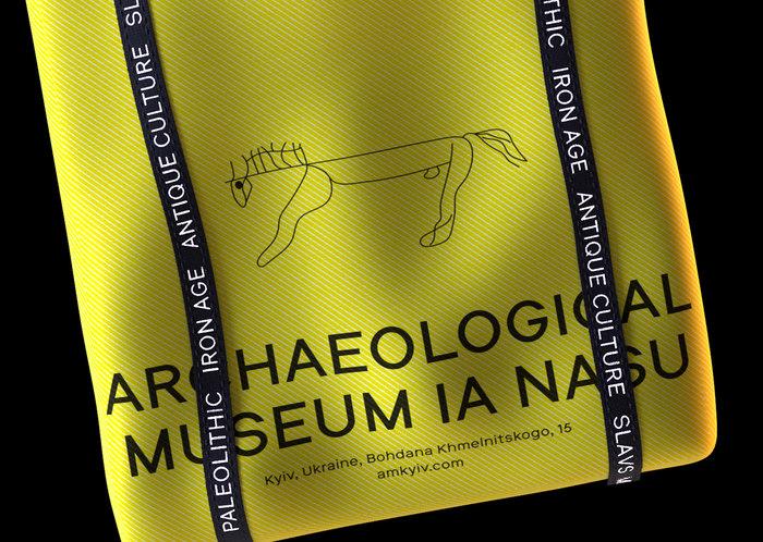 Archaeological Museum IA NASU 5