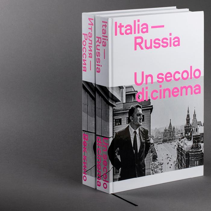 Italia–Russia: Un secolo di cinema 2