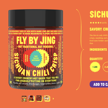 Fly by Jing packaging and website