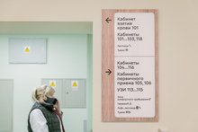 <span>Moscow </span>Cancer Center signage