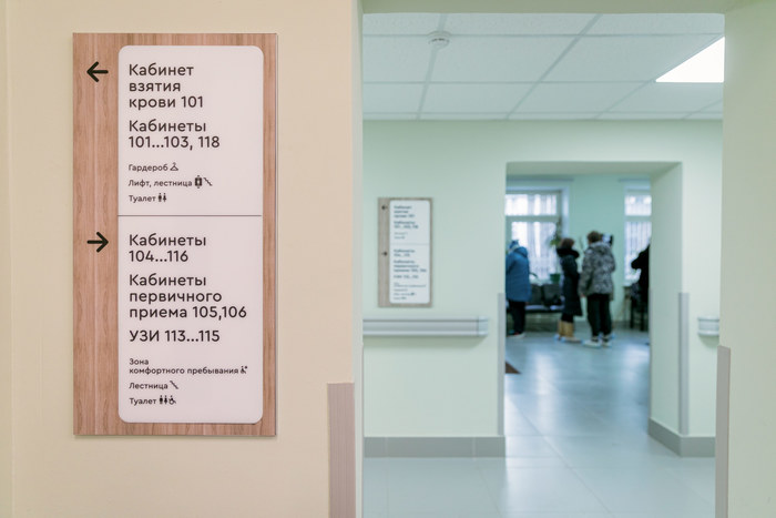 Moscow Cancer Center signage 8