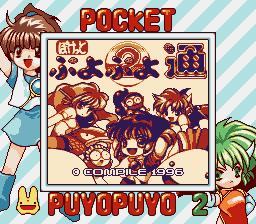 Pocket Puyo Puyo 2 2