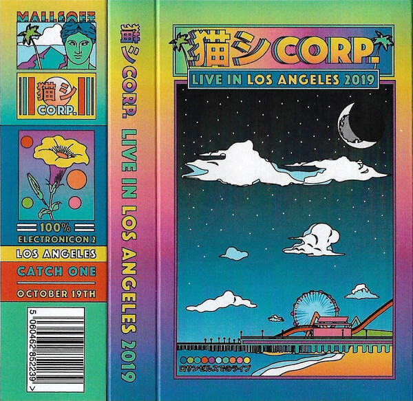 猫 シ Corp. – Live in Los Angeles 2019 (cassette)
