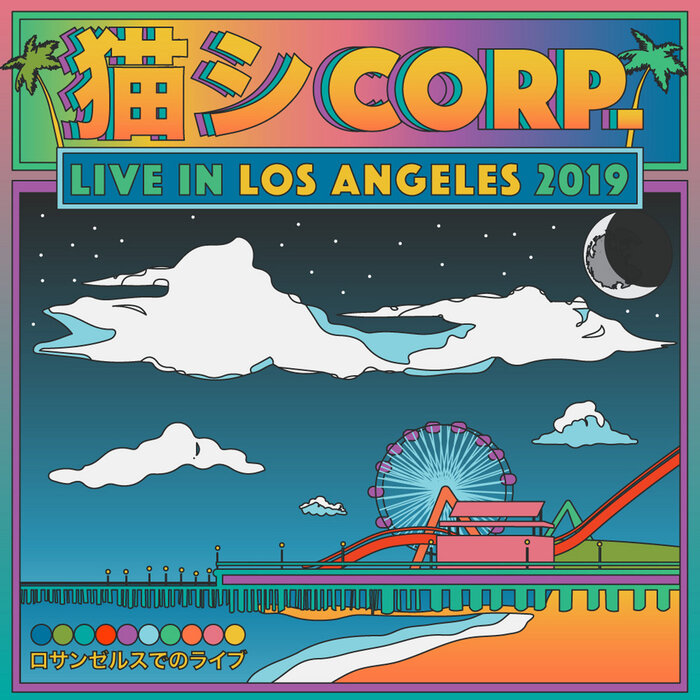 猫 シ Corp. – Live in Los Angeles 2019 (front)
