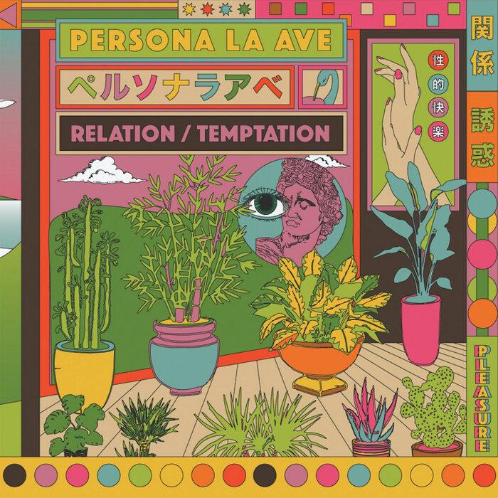Persona la Ave – Relation / Temptation (front)