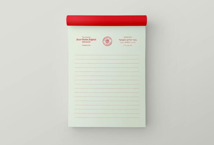 Nurse Nurse catalog 6