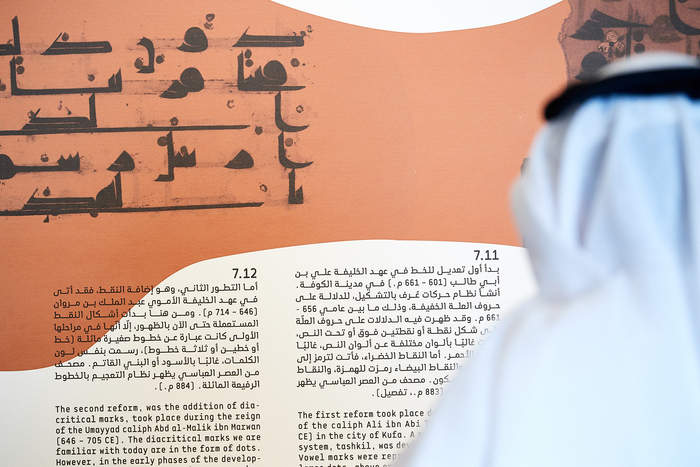 Nomadic Traces: Journeys of Arabian Scripts 13