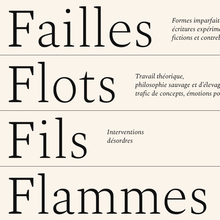 Failles Flots Fils Flammes website