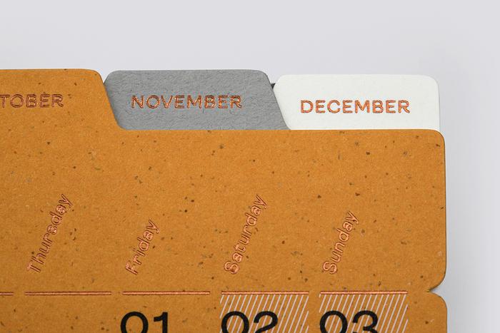 2021 WithPrint Calendar 14