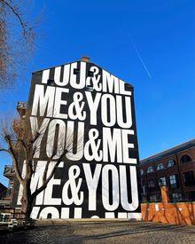 """""""YOU&ME&ME&YOU"""" mural"""