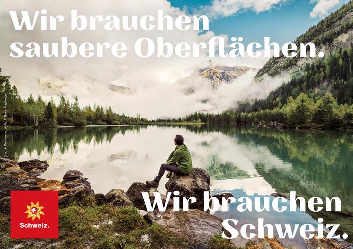"""""""Ich/Wir brauchen Schweiz."""" [""""I/We need Switzerland.""""] campaign 4"""