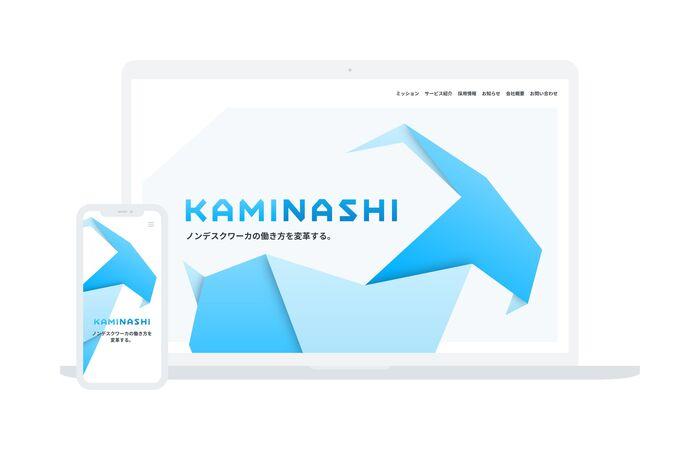 Kaminashi 1