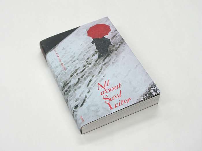 Original Japanese edition of the book, published in 2017.
