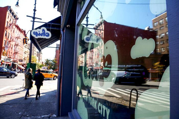 Chip New York 8