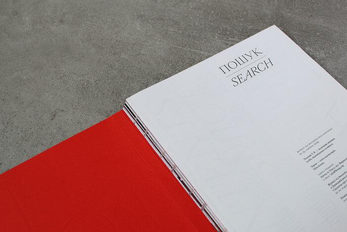 """La Boussole vol. 14, """"Search"""" 3"""