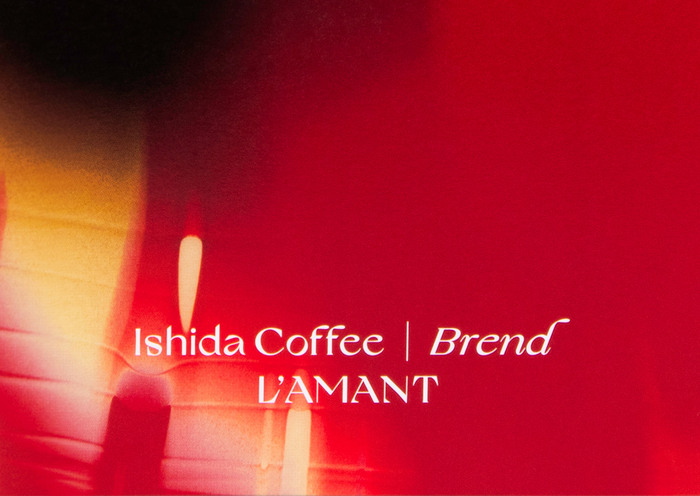 Ishida Coffee packaging 3