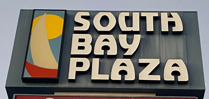 South Bay Plaza sign 1
