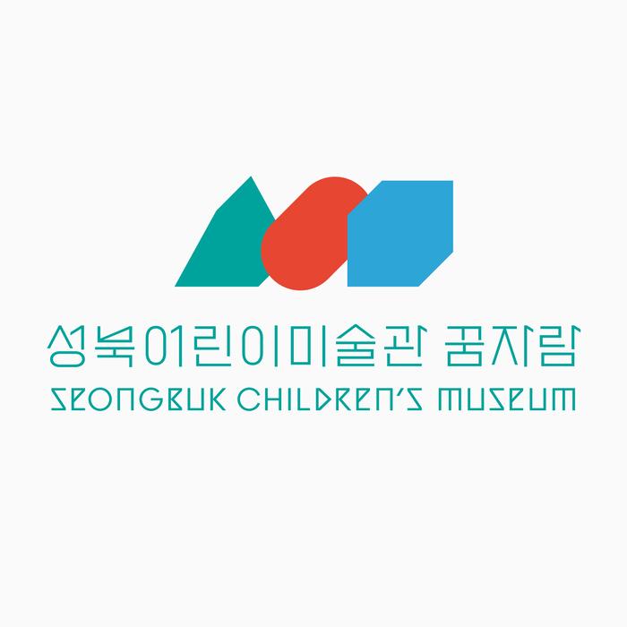 Seongbuk Children's Museum 7